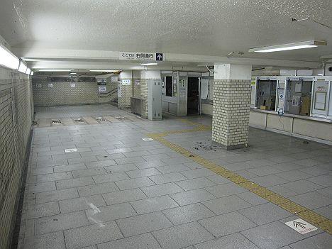 京王電鉄 千歳烏山駅