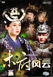 Phim Mộc Phủ Phong Vân 1