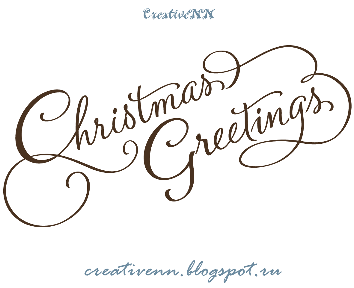 The gallery for --> Merry Christmas Text Generator