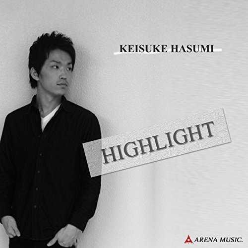 [Single] 蓮見圭佑 – ハイライト (2015.07.29/MP3/RAR)