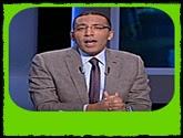 برنامج على هوى مصر مع خالد صلاح حلقة يوم الثلاثاء 27-9-2016