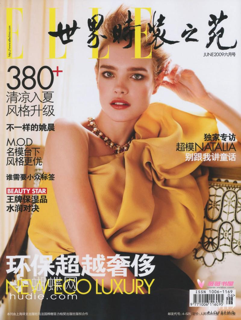 Natalia Vodianova wearing Lanvin by Alber Elbaz in Vogue China June 2009 via www.fashionedbylove.co.uk