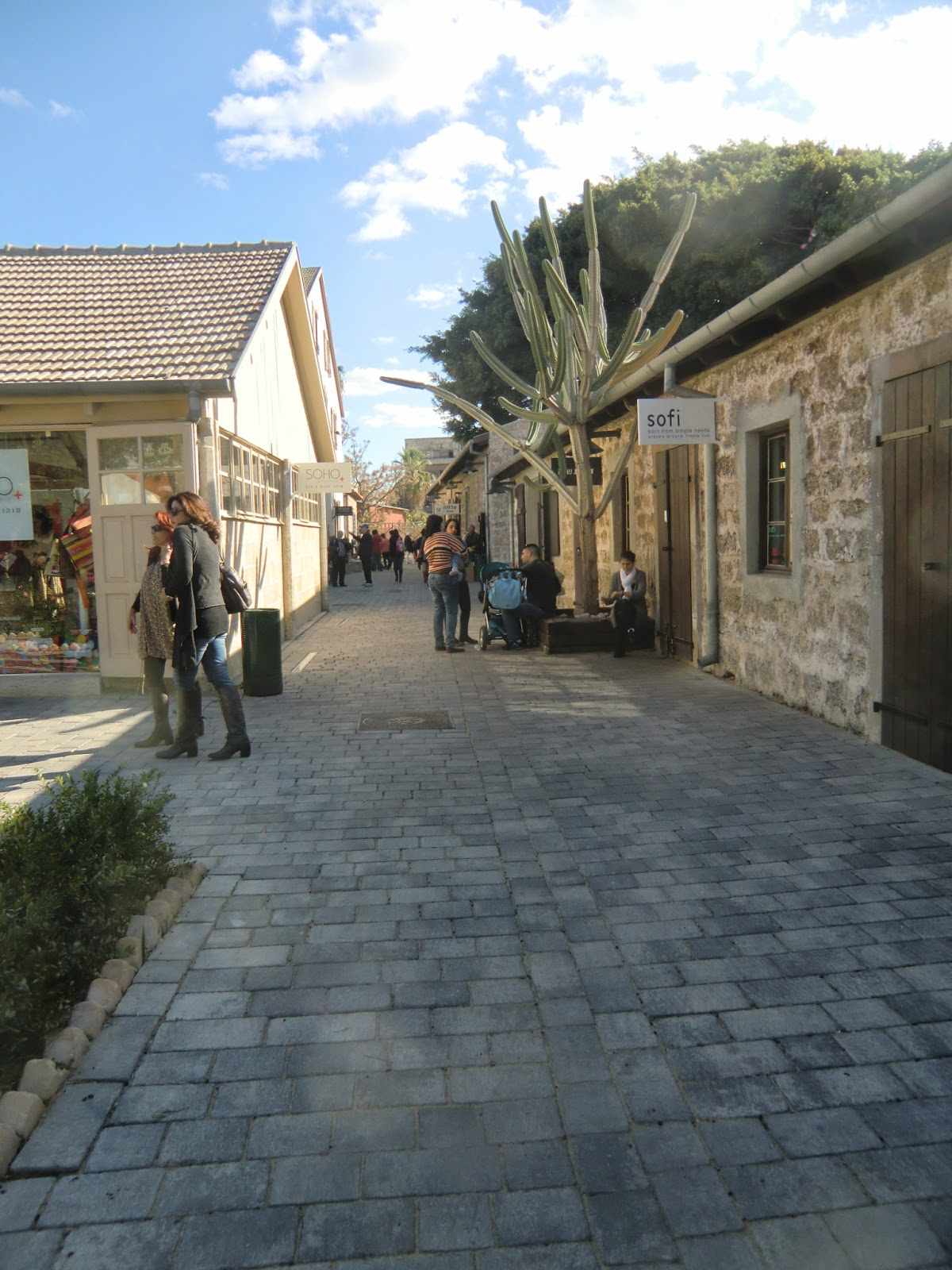 OldStationIsrael