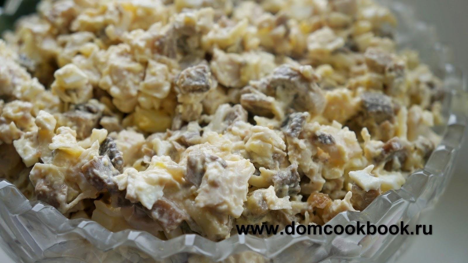 Куриная грудка сыр яйца салат рецепт с