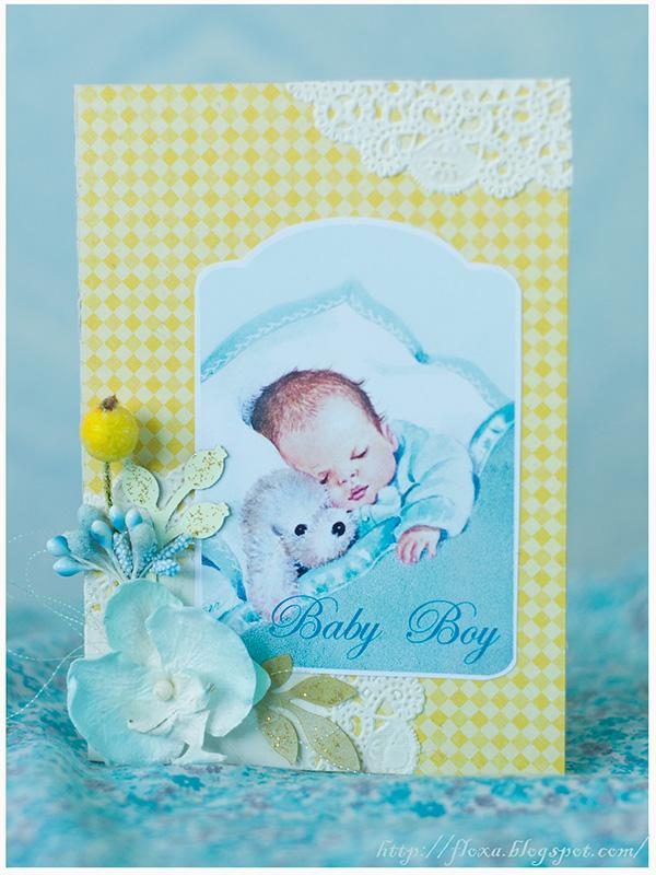 открытка патриотизм, открытка в желто-голубых тонах, открытка для маленького украинца, скрап для малыша, открытка бебик