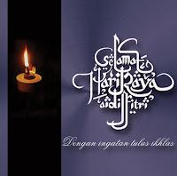 Selamat Hari Raya Aidilfitri