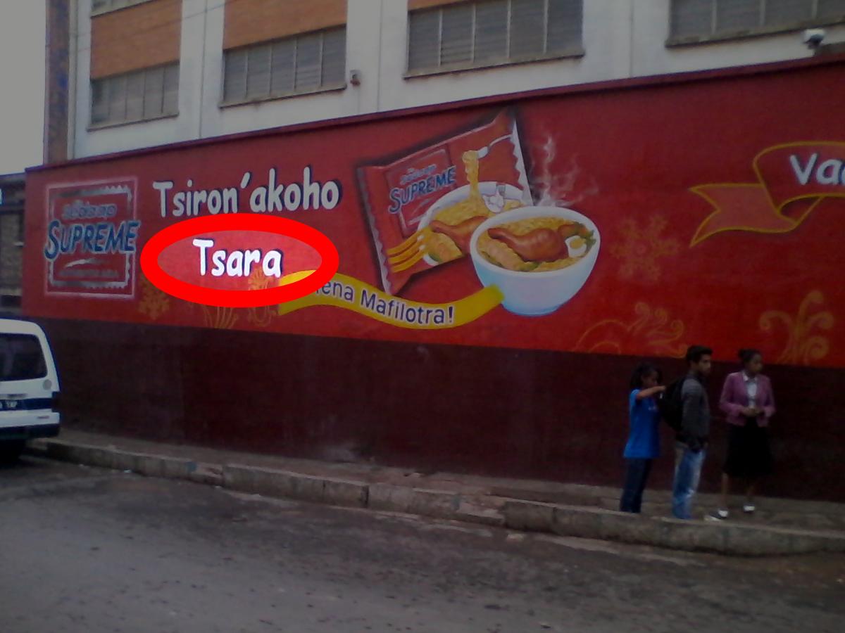 Tsara Noodles