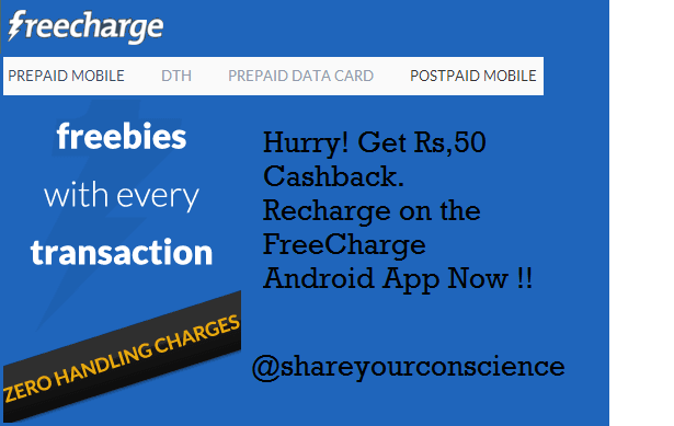 Get Rs,50 Cashback on freecharge