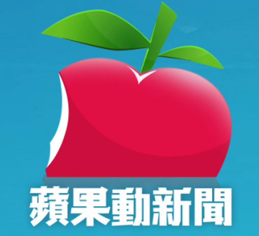 apple daily Find apple daily latest news, videos & pictures on apple daily and see latest updates, news, information from ndtvcom explore more on apple daily.