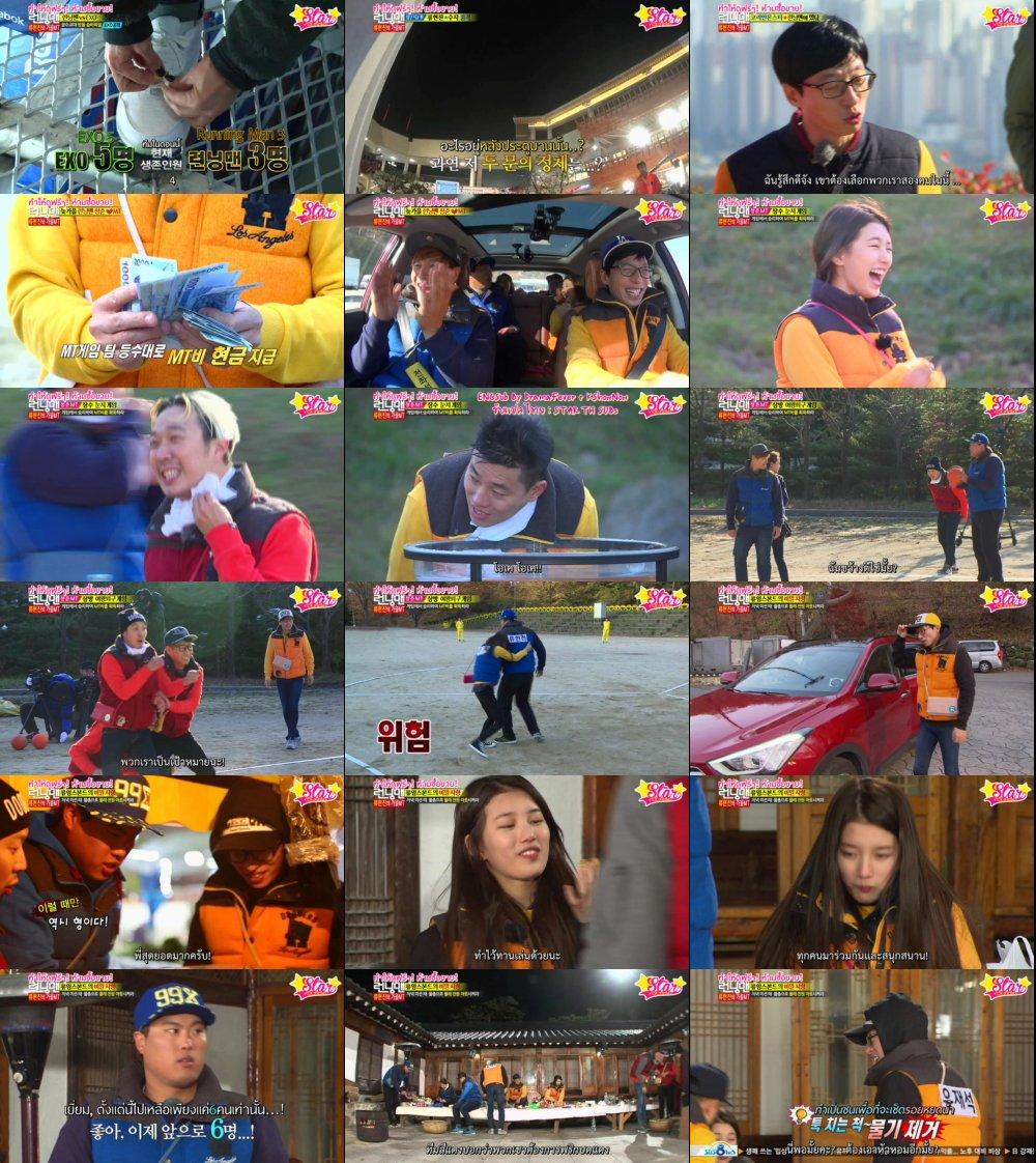 Runningman Sub Thai EP172