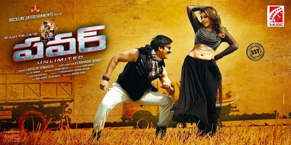 Telugu new full free 3gp mp4 movies 2014