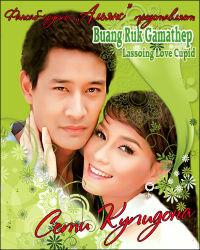The Magic of Cupid / Buang Ruk Gamathep / บ่วงรักกามเทพ