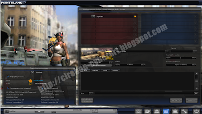 Download Game Point Blank Offline 2013 & Tutorial Instal