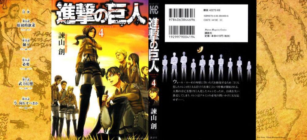 Shingeki no Kyojin Chap 14 . Next Chap Chap 15