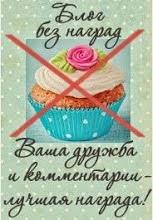надеюсь на понимание)