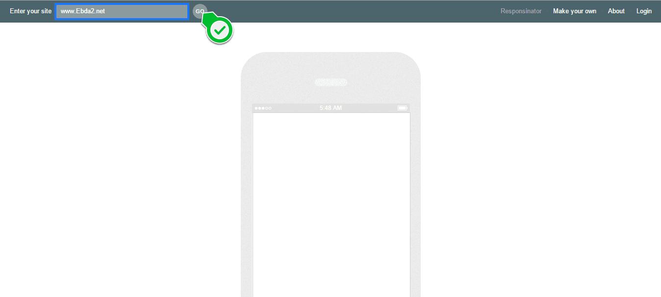 موقع responsinator لمعاينة موقعك على الأجهزة الآخرى ، تصفح موقعك من الأجهزة الآخرى معاينة موقعك على الهواتف الذكية و الآيفون والآيباد ، معاينة الموقع من الهواتف آخرى ، رؤية الموقع على الهواتف الذكية والأجهزة اللوحية ، تصفح الموقع من الآيفون ، معاينة الموقع على الهواتف كيف يظهر ، موقعك .