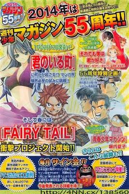 Satelight, A-1 Pictures, Fairy Tail, Hiro Mashima, Shonen Magazine, Actu Japanime, Japanime,