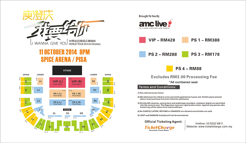 Harlem Yu I Wanna Give You World Tour 2014 in Penang Seating Plan  庾澄庆 2014 我要给你世界巡回演唱会座位安排