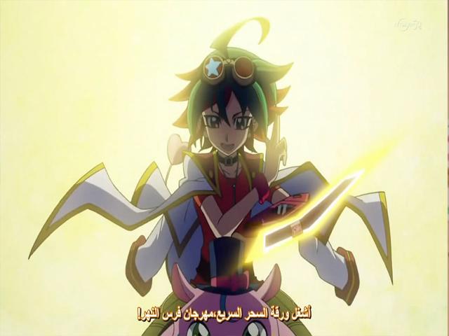 مدونة prince تقدم الحلقتتان مترجمة