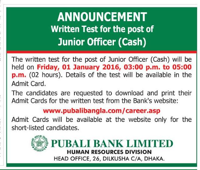 Written test for the post of Junior Officer [ Cash ]