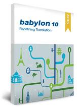 babylon 10 pro full patch license