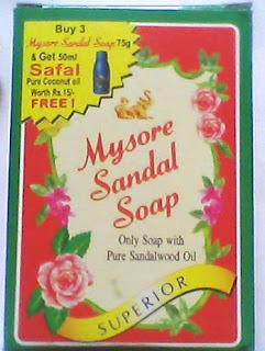 Mysore Sandal Soap (A Complete Review) - Makeup And Beauty Home