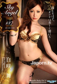 Phim Sex Nhật Bản Chơi Em Thiên Thần Đồ Lót