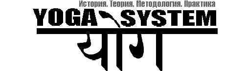 YogaSystem