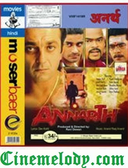 Annarth (2002) Hindi Mp3 Songs Free  Download