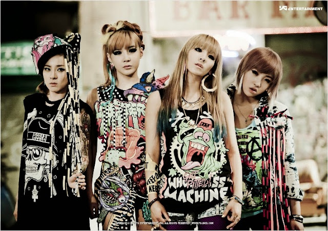 Download Chord Gitar 2NE1 – Ugly