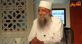 اخر اخبار مصر : الشيخ الحويني يعود الى قطر بعد عيد الاضحى