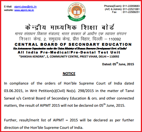 Supreme Court Cancels AIPMT Result 2015 and Directed to CBSE for Fresh AIPMT Examination 2015 within Four Weeks