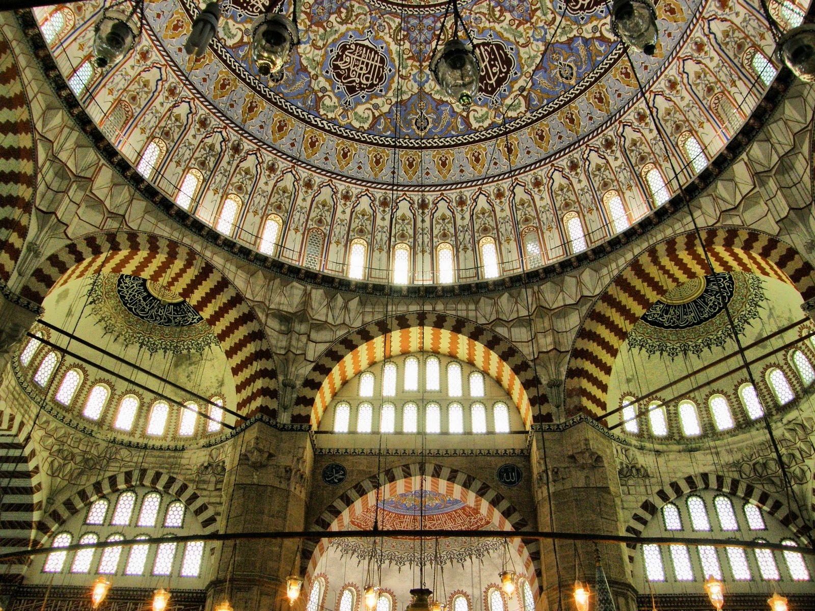 I 39 m a muslim islamic architecture for Is architecture