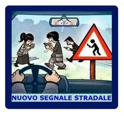 италия дороги