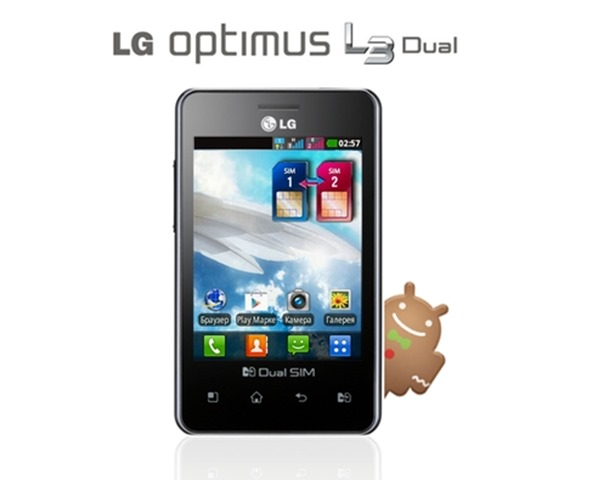 LG Optimus L3 E405 Dual SIM Card