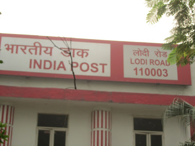 Picture of the Lodi Road Post Office Signage