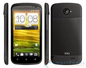 HP IMO S99 Ocean