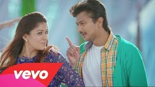 Ithu Kathirvelan Kadhal - Maelae Maelae Full Video