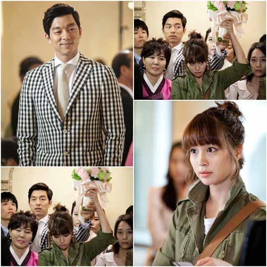 lee min jung wedding suzy - photo #38