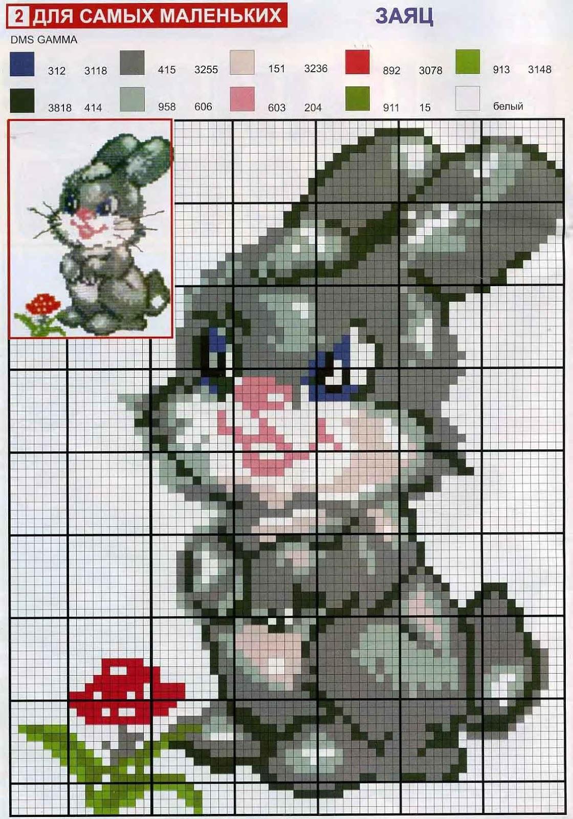 Вышивка крестом самая простая схема фото 789
