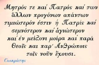 ΕΤΥΜΟΝ