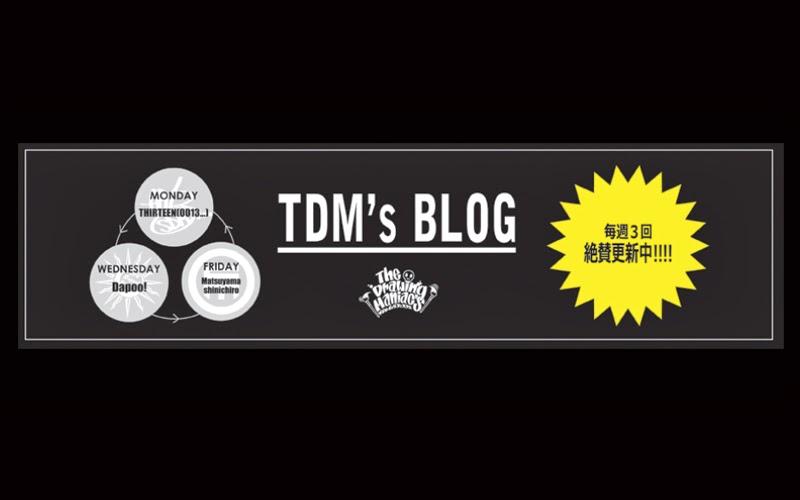 TDM's Diary365