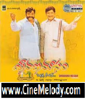 Sravana Masam   Telugu Mp3 Songs Free  Download