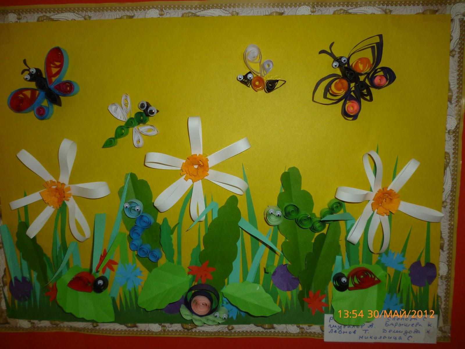 Архивы Детские поделки лето - Карапондер - креативные детки 49