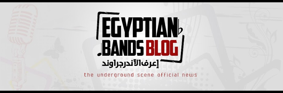 Egyptian Bands Blog