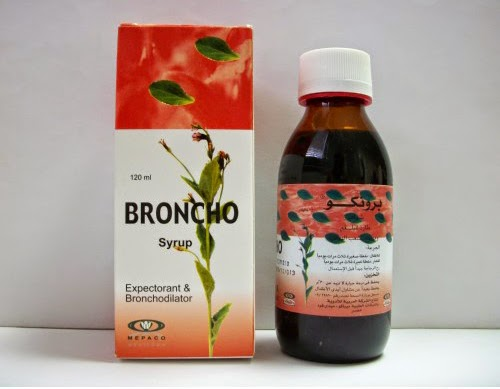 برونكو شراب Broncho Syrup