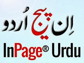 Urdu Fonts For Inpage 2009 Free