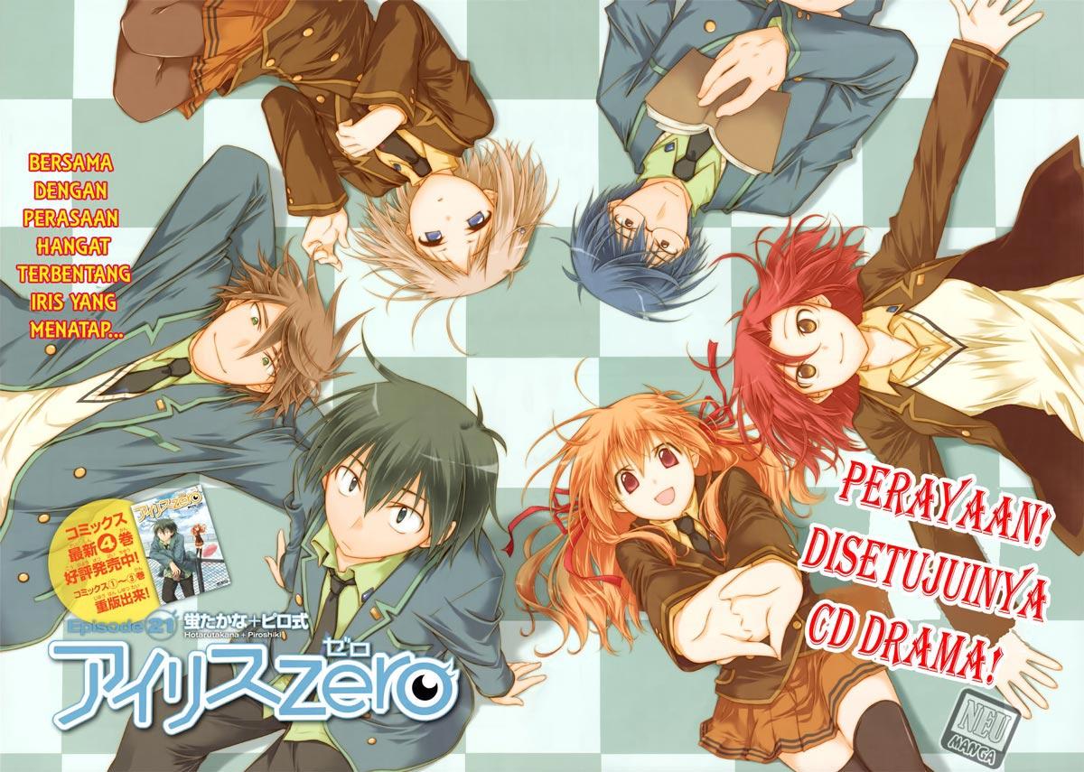 Komik iris zero 021 22 Indonesia iris zero 021 Terbaru 4|Baca Manga Komik Indonesia|