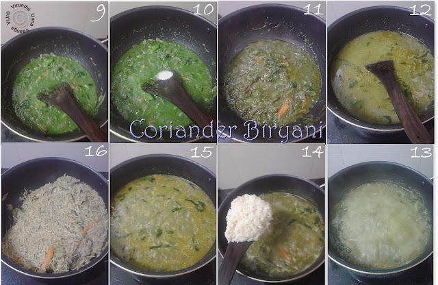 Corinader-Biryani