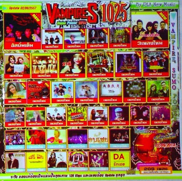 Download [Mp3]-[Hot New Music] เพลงอัพเดท Vampires Sumo Power 2014 Vol.1025 ออกวันที่ 2 กันยายน 2557 [Solidfiles] 4shared By Pleng-mun.com